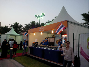 and Low-end of the Asian Food sector of Doha at QIFF