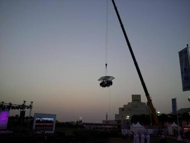 Crane for Dinner in the Sky